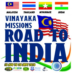 ROAD TO INDIA-01